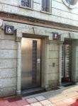 banheiro público japão